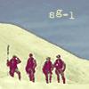 auburn: sg1 silhouetted against a dune and sky (SG-1 Against a Dune)