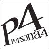 persona4all: Plain logo (logo)