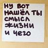 teplyj_sever: by agon_noga (и чего?)