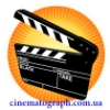cinematographua: (cinematograph)