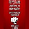 cinematographua: (Украина)
