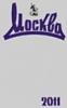 alexey_zyryanov: (Москва-2011)