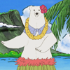 taotrooper: It's a polar bear dancing the hula; your argument is invalid (Shirokuma Café / Hula dancing)