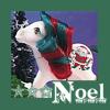 nethilia: (merry treat pony for giftmas)