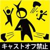 akaku_somaru: (仮面ライダー)