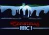 malmo58: Christmas '77 BBC1 pudding ident (pudding)