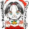 360: (メリークリスマス)