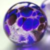 selenic76: (MarblePurple)