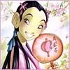 akinoame: (Fan)