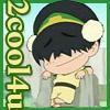 alcesverdes: Chibi!Toph is cool (ATLA - Toph // 2cool4u)