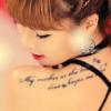 sugarplumpie: (Hyun'A')