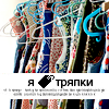 alona_stoev: (Shopping) (Default)