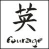 java_fiend: (Courage 2013) (Default)