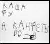 arkuene: (каша-фу)