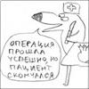 cipochka: (pic#5457532)