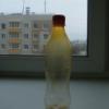 sgalitsky: (бутылек)