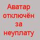 fryusha: (жЫзнь)