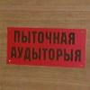 abadonne: (auditoria)