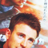 chrisevansdaily: (Captain america press conference)