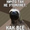 kordelia: ()