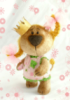 teirin_toys: (pic#5483646)