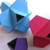 meshanina: (origami)