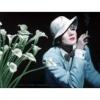 gracebirkin: (марлен и лилии)