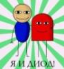 jairam_anihunazhra: (я и диод)