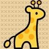 nzgiraffe: (жирафик)