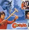 maeve66: (Coolie, Hammer & Sickle Bollywood)