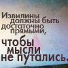 chp_shnica: (Мысли)