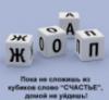 chp_shnica: (Жопа)