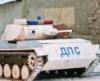 oranj_pap: (tank)