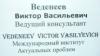 valentin_irkhin: (vvv)