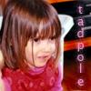 la_rainette: (Tadpole by Fox)
