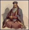ierei: (греческий 2)