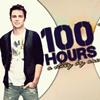 aneas: (100 hours Kris)