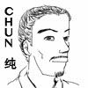 summercomfort: Chun of the 87th Gate (Chun)