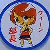 Kamen Rider Regina George ♛ Miu Kazashiro