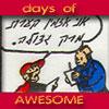 daysofawesome: Bazooka Joe in Hebrew: אני אזמין קערת מרק גדולה (bazooka)