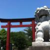 csmccreary: hachimangu, Kamarkura, Japan (Default)