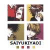 saiyukiyaoi: (Icon)