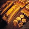 goldfond: слитки ()