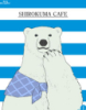 kaffyr: The Polar Bear from Polar Bear cafe (Polar Bear-san)