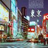 nissyshinjilove: (Tokyo City)
