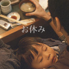 kayqy: Oyasumi~ (oyasumi)