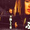 segnung: Gogo Yubari makes up in madness what she lacks in age. ([film: KB] Gimme danger little stranger)