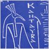 kantayra: (Egyptology Seth)
