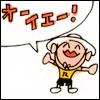 raincurl: (ryo // oh yeah!)
