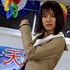 akinoame: (Nadeshiko: Henshin)